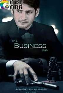 Doanh-NhC3A2n-Business-Man-2012
